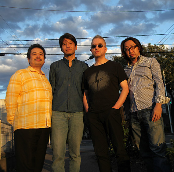 The Ossan Band