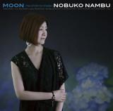 nambu_front_11